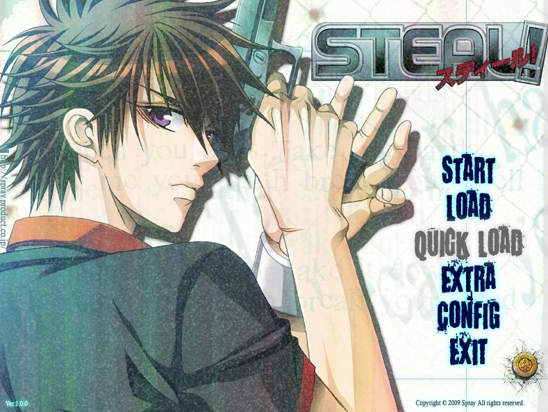 BL Game Review – STEAL! | 4 Shiki