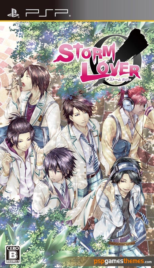 Summer (visual novel)