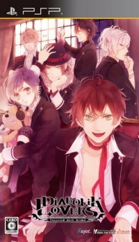3010-Diabolik_Lovers_JPN_PSP-PLAYASiA1